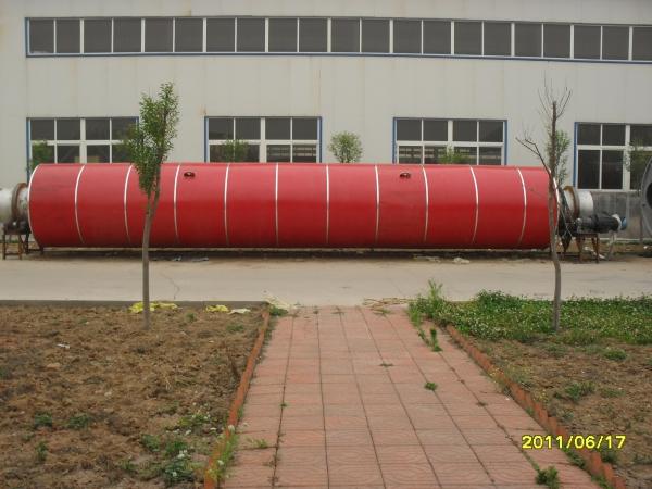 для измельчения трудноперерабатываемых отходов модель hgq360-450