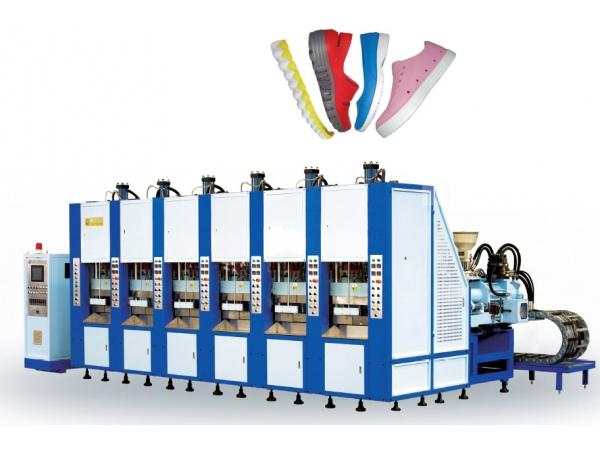 Оборудование для производства обуви из эва